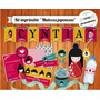 Kit Imprimible Muñecas Japonesas - Textos Personalizados