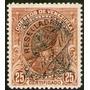 Venezuela Sello Usado De Servicio Registrado Año 1900