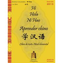 Hi Hola Ni Hao-libro De Texto Nivel Elemental