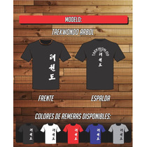Remera Taekwondo - Logo Itf Arbol- 100% Algodon -ac Estampas
