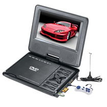 Dvd Portatil Lcd 9,5 Tv Usb Sd Radio Fm Juegos Mp3 Mp4 Divx
