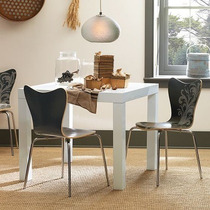 Moderna mesa comedor cuadrada con sala de estar y for Mesa cuadrada moderna