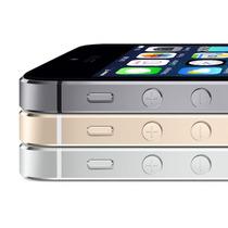 Apple Iphone 5s 16gb 3g 4g Retina Id Tactil Chip A7 64 Bits
