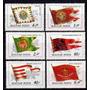6 Estampillas De Hungria Tema Banderas Antiguas Año 1981