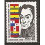 Peru 150° Simon Bolivar Serie Yvert N°691 Mint 1v. Filatelia
