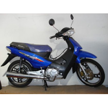 Moto Gilera Smash 110 Full 0 Km 2014 Hasta 2-5