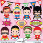 Kit Imprimible Superheroes Baby Girl 12 Clipart