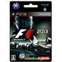 | F1 Formula 1 2013 Juego Ps3 Digital | Microcentro |