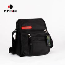 Morral Peyton / E-sotano