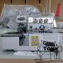 Overlock 3 Hilos Con Atraque Typical Gn793bkd Motor Incorpor