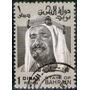 Bahrein Sello Usado Valor 1d. Al-khalifa Año 1976