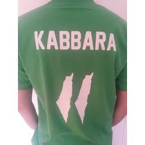 Remeras Personalizadas Palestina Libre Version Futbol !