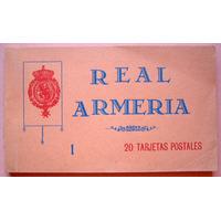 Armas, Real Armeria I, 20 Tarjetas Postales