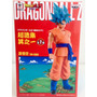 Goku Ss Dios Dragon Ball Z Chozoshu Collection Figura Banpre