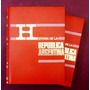 Historia De La República Argentina - Fidel Lopez - 8 Tomos