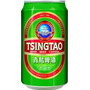 Cerveza De Arroz Tsingtao Combo 2un 330ml Lata China Nueva!
