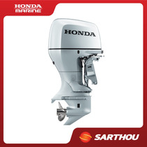 Motor Honda Fuera De Borda 250 Hp Ideal Canestrari 245
