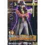 One Piece Banpresto Dx Mihawk Pvc