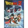 Dragonball Z La Coleccion La Super Batalla Por La Tierra Dvd