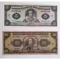 Lote 2 Billetes  Ecuador:  5 Sucres 1982 Au + 100 Sucres F