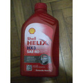Aceite Shell Helix Hx3 Sae40 Naftero Diesel O Gnc 1 Litro