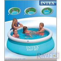 Pileta De Lona Intex Inflable Redonda 183 X 51 Calidad Sup.-