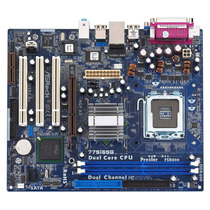 Mother 775 Asrock 775i65g Ddr X2 Intel 865g Agp Outlet