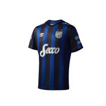 Camiseta Atletico De Tucuman Oficial 2 15-16 Adulto