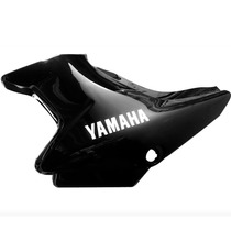 Cacha Lateral Negra Izquierda Yamaha Ybr 125 Ed Factor - Fas