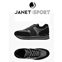 Zapatillas Plataformas Sneakers Importadas Suela Escondida