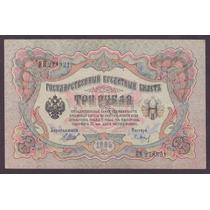 Rusia, Antiguo Billete De 3 Rublos De 1905
