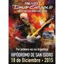 Entradas David Gilmour - Vip Bronce - 18/12/2015