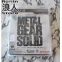 Metal Gear Solid Ps3 Nuevo Sellado - Rosario - Ronin Store