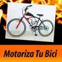 Rueda Tensor De Cadena C/ruleman 48cc 65cc 80cc Bicimoto