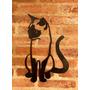 Gato Siames- Imágenes Metálicas Para Decoración Interior