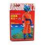 Goku Fase Dios Súper Sayan Dragon Ball Bampresto