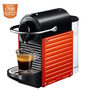 Cafetera Express Nespresso Pixie C60 Nuevo Modelo Garantia!