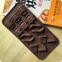 Molde Silicona Zapato Abanico Cartera Chocolate