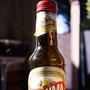 Botella Brahma Porrón Vacía A Rosca