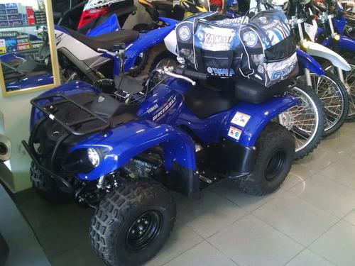 Cuatriciclo Yamaha Yfm 125a Grizzly