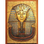 Mascara Funeraria Tutankamon Egipto En Relieve Y Textura