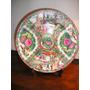165- Plato Decorativo Canton Sello Rojo 26 Cm