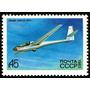 Rusia 1 Sello Nuevo Avión Planeador Lak-12 Año 1983 De 45k.