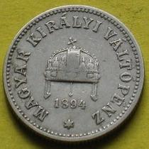 Hungria 10 Filler 1894 * Franz Joseph I * Rara *