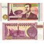 El Ultimo Billete De Irak Con Saddam Hussein 10.000 Dinars