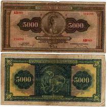 Billete De Grecia De 5000 Dracmas Del Año 1932 Tamaño Grande