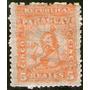 Paraguay Antiguo Sello Nuevo León Escudo De Armas Año 1879