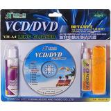 Limpia Lente Lectora Cabezal Dvd Vcd Cd Xlmx
