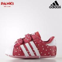 Zapatillas Adidas Bebe Y Niños Originals Importadas Nuevas