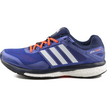 Zapatillas Running Adidas Supernova Glide 7 M / Brand Sports